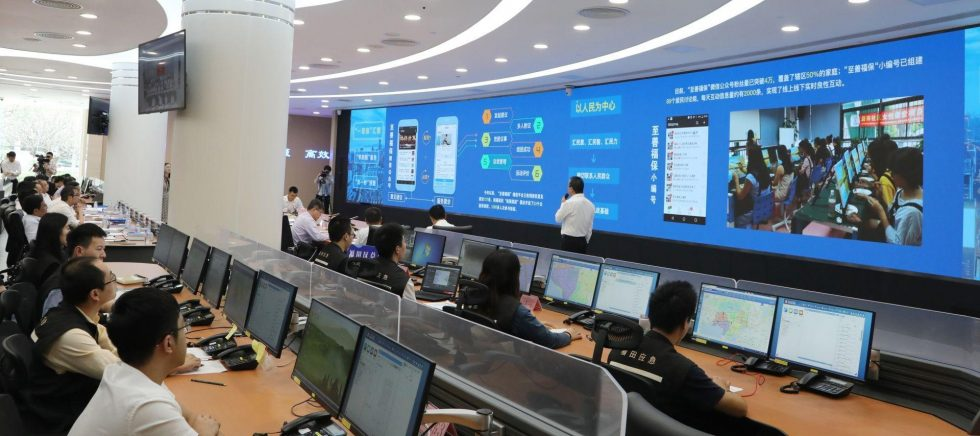 The Role of a Digital Government in Building China's Smart Cities