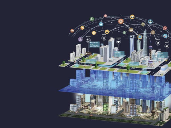 'Smart Spaces' in China's Smart City Development